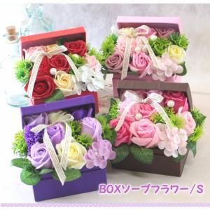 ソープフラワー お手軽サイズ 誕生日 結婚 お祝い 還暦 香り フレグランス ギフト プレゼント アレンジ「BOXソープフラワー/S」|agreable1999