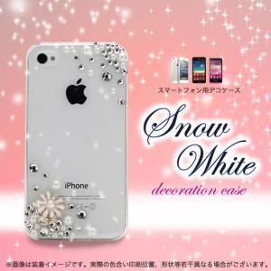 【デコ名】スノーホワイト  【対応機種】apple アップル iPhoneXS/iPhoneXS M...