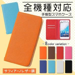 iPhone SE ケース 手帳型 iphone 5s ケース 手帳型  iPhone SE ケース おしゃれ シンプル iPod TOUCH 第7世代 ケース 手帳型 ベルトなし|agress