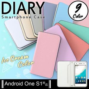 Android ONE s1ケース 手帳型 おしゃれ アンドロイドワンs1 スマホケース 手帳型  ワイモバイル Ymobile ベルトなし|agress