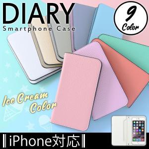 iphone8 ケース 手帳型 おしゃれ iPhone 11 Pro MAX ケース iPhone XR ケース 手帳型 おしゃれ 女性 iphone7 ケース 手帳型 おしゃれ ベルトなし|agress