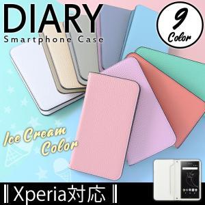 Xperia xz3 ケース 手帳型 おしゃれ xperia1 ケース 手帳型 おしゃれ xperia xz1 ケース 手帳型 xperia xz ケース 手帳型 エクスペリアxz3 カバー ベルトなし|agress