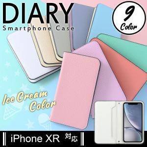 iPhone XR ケース 手帳型 おしゃれ iphonexr ケース 手帳型 アイフォンxr ケース手帳型 アイフォン アップル apple|agress