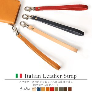 【商品説明】 希少価値の高いイタリアンレザーを贅沢に使った、本革ストラップ 使うほどに色に深みを増し...