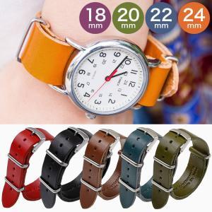 腕時計 ベルト 18mm 20mm 22mm 時計ベルト 交換用 替えベルト 栃木レザー 本革 NATOタイプ