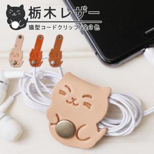 【商品説明】 ■玉ころがしをしている猫をモチーフにしたデザインは、どこか懐かしくも愛くるしい、ニャン...