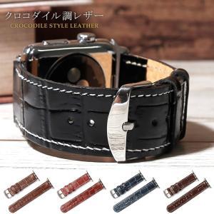 【製品の特徴】 厳選した牛革でつくるクロコダイルデザインapple watch用腕時計ベルトです。 ...