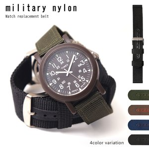 腕時計 ナイロン ベルト 12mm 14mm 16mm 17mm 18mm 20mm 22mm 24...