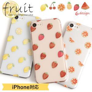 iphone11 クリアケース iphone8 ケース iphone11pro ケース アイフォンx...