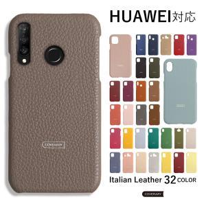 Huawei p30 lite ハードケース Huawei nova lite 3 ケース Huaw...
