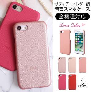 スマホケース ハードケース おしゃれ スマホケース 全機種対応 スマホケース ブランド シンプル iPhone Xperia AQUOS Galaxy rakuten カバー