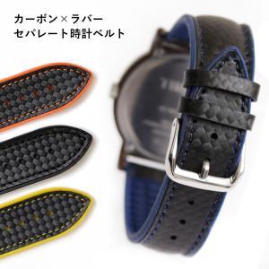 腕時計 シリコン ベルト 18mm 20mm 22mm 24mm 時計ベルト 時計バンド 交換用 替...