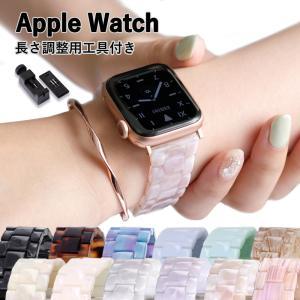 Apple watch バンド 時計ベルト クリア TPU ベルトレディース 44mm 40mm 3...