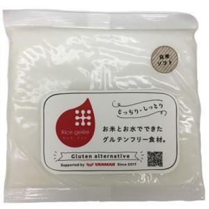 ライスジュレ 白米 ソフト 300gP 【クール冷蔵便で出荷】