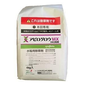 アピログロウMX1キロ粒剤 4kg|agrimart