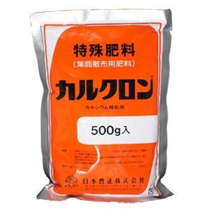 カルシウム欠乏症改善剤 カルクロン 500g agrimart