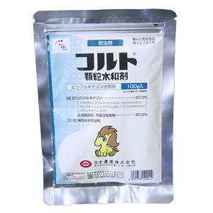 コルト顆粒水和剤 100g agrimart