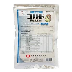 コルト顆粒水和剤 250g agrimart