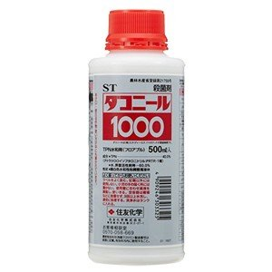 ダコニール1000 500ml|agrimart