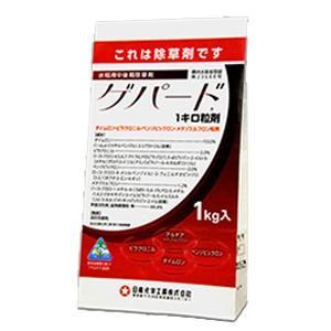 ゲパード1キロ粒剤 1kg|agrimart