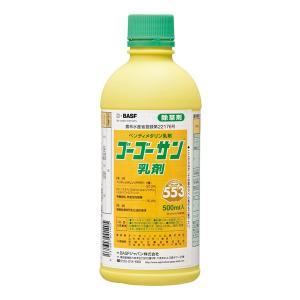 畑作用除草剤 ゴーゴーサン乳剤 500ml|agrimart