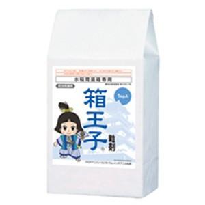 水稲育苗箱専用殺虫殺菌剤「箱王子粒剤」1kg|agrimart