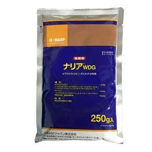 果樹・茶用殺菌剤 ナリアWDG 250g|agrimart