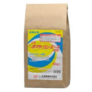ネマトリンエース粒剤 5kg|agrimart
