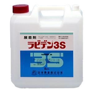 展着剤ラビデン3S 5L|agrimart