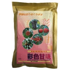 果実の糖分着色促進効果 彩色甘味0-37-43 500g agrimart