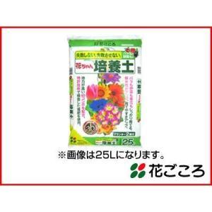 花ごころ 花ちゃん培養土 5Lの商品画像 ナビ