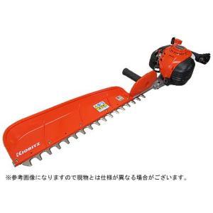 共立 ヘッジトリマーHT7500 (710mm)(片刃タイプ)(固定スロットル)|agriz