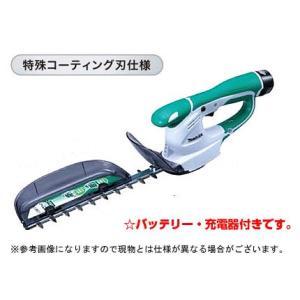 マキタ 充電式ミニ生垣バリカン MUH260DW(260mm)(両刃タイプ)(バッテリ・充電器付)|agriz