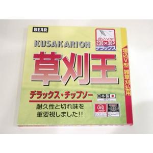 草刈王 (バクマ) チップソー (230mm) (36枚刃) 2枚入 (草刈機・刈払機用)|agriz
