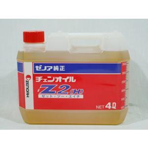 ゼノア チェンオイル(Z2)4L(YYSNA02)(チェーンソーオイル)