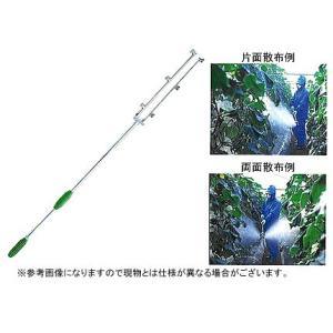 ヤマホ 両サイドノズル2型(G1/4)(噴霧器 噴霧機 動噴 防除 ノズル 噴口)|agriz