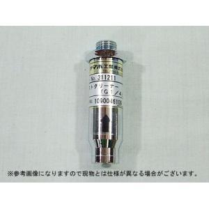 ヤマホ ベストクリーナー(G1/4)(噴霧器 噴霧機 動噴 防除 防除器具)|agriz