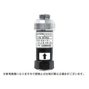ヤマホ ライトクリーナー(G1/2)(噴霧器 噴霧機 動噴 防除 防除器具)|agriz