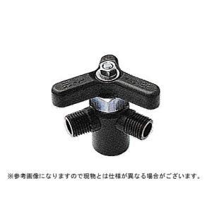 ヤマホ 三方コック(G1/4)(噴霧器 噴霧機 動噴 防除 防除器具)|agriz