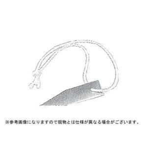 ヤマホ 噴板用清掃金具(噴霧器 噴霧機 動噴 防除 防除器具)|agriz