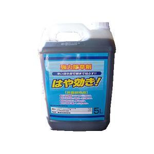 (除草剤)速く効く。スギナにもよく効く除草剤。 はや効き 5L (4本入り)|agriz