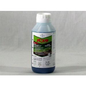 (農薬)(除草剤)バスタ 1L|agriz
