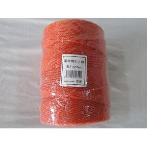 シンセイ 電気柵・電柵 資材 電柵ロープ (500m)(オレンジ) 防獣・獣害対策 ヨリ線 柵線 ポリワイヤー コード|agriz