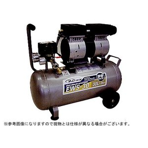 静音 オイルレス 電動エアーコンプレッサー EWS-30(30Lタンク)(エアコンプレッサー)|agriz
