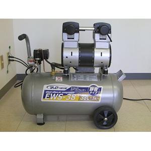 静音 オイルレス 電動エアーコンプレッサー EWS-38(38Lタンク)(エアコンプレッサー)|agriz