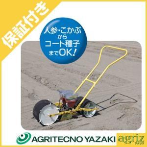(プレミア保証付) アグリテクノ矢崎 手押し播種機 AP-2|agriz