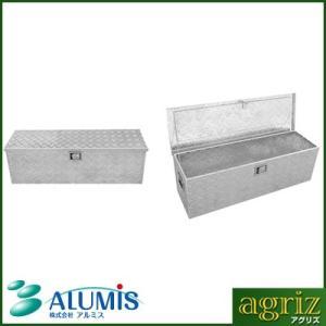 アルミス 軽トラ用アルミボックス ABX-123 1230×380×380mm 荷台ボックス カートランク|agriz