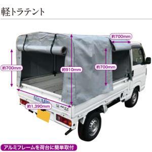 アルミス アルミ軽トラテント KST-1.8 1440×1800×1200mm 農業資材 園芸用品 ...
