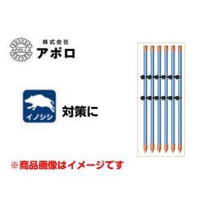 アポロ 電気柵・電柵 資材 エリアポールがいし2個付900mm 50本セット 電柵支柱 AP-PL900GB|agriz