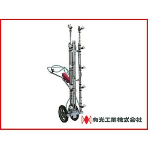 有光動噴用 静電ノズル AES-10BT|agriz